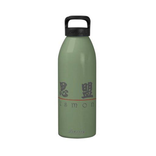 Nombre chino para Desmond 22357_4.pdf Botella De Agua