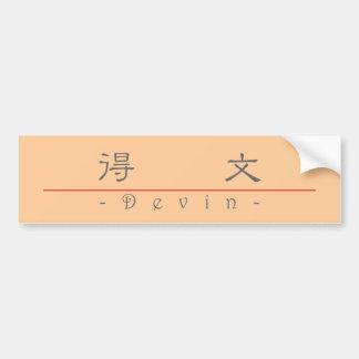 Nombre chino para Devin 20544_2.pdf Pegatina Para Auto