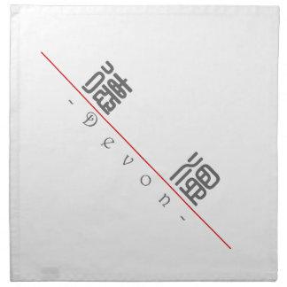 Nombre chino para Devon 22351_0 pdf Servilleta De Papel