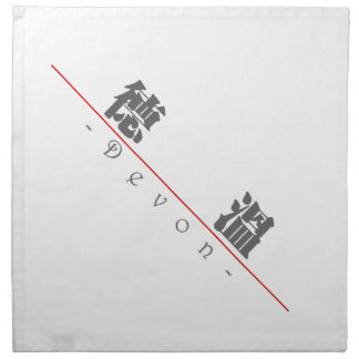 Nombre chino para Devon 22351_3 pdf Servilleta De Papel