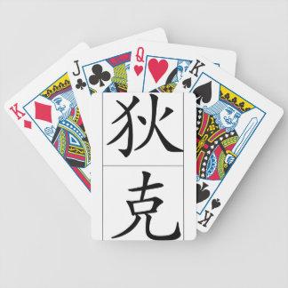 Nombre chino para Dick 20545_1.pdf Baraja
