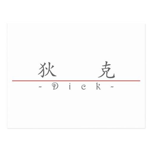 Nombre chino para Dick 20545_1.pdf Postal