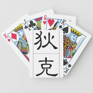 Nombre chino para Dick 20545_2.pdf Barajas