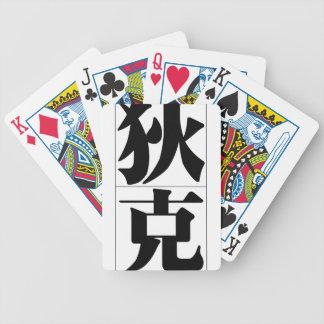Nombre chino para Dick 20545_3.pdf Barajas De Cartas