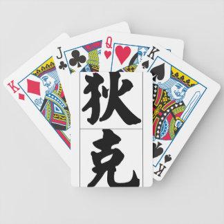 Nombre chino para Dick 20545_4.pdf Cartas De Juego