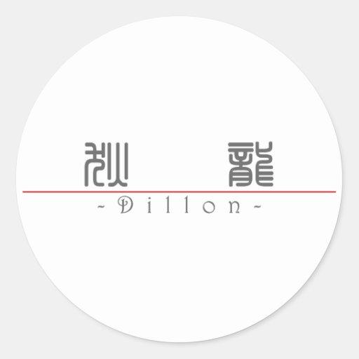 Nombre chino para Dillon 22344_0.pdf Pegatina Redonda