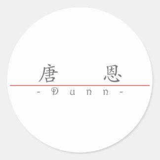 Nombre chino para Dunn 20554_1.pdf Pegatina Redonda