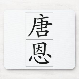 Nombre chino para Dunn 20554_1.pdf Alfombrillas De Raton