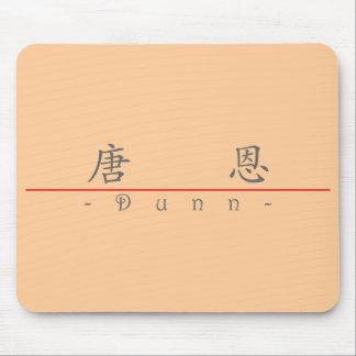 Nombre chino para Dunn 20554_1.pdf Tapete De Ratón