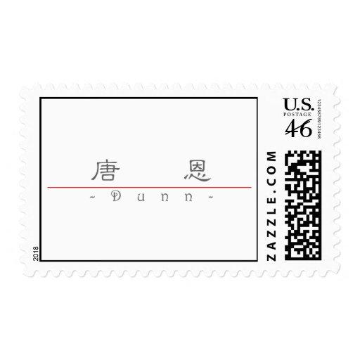 Nombre chino para Dunn 20554_2.pdf Franqueo