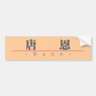 Nombre chino para Dunn 20554_3.pdf Pegatina Para Auto