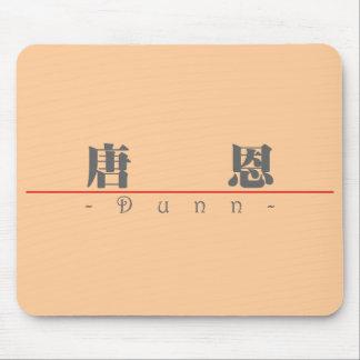 Nombre chino para Dunn 20554_3.pdf Tapete De Raton
