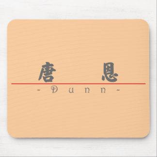 Nombre chino para Dunn 20554_4.pdf Alfombrillas De Ratón