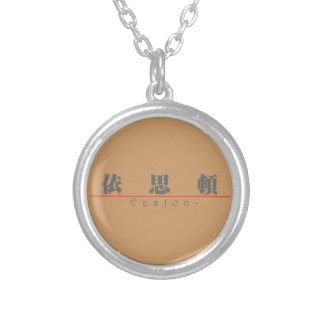 Nombre chino para Easton 22101_3 pdf Joyería