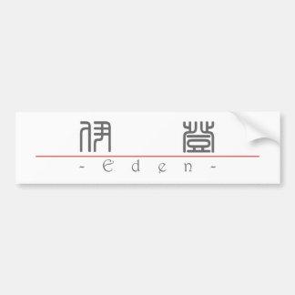 Nombre chino para Eden 20559_0.pdf Pegatina Para Auto