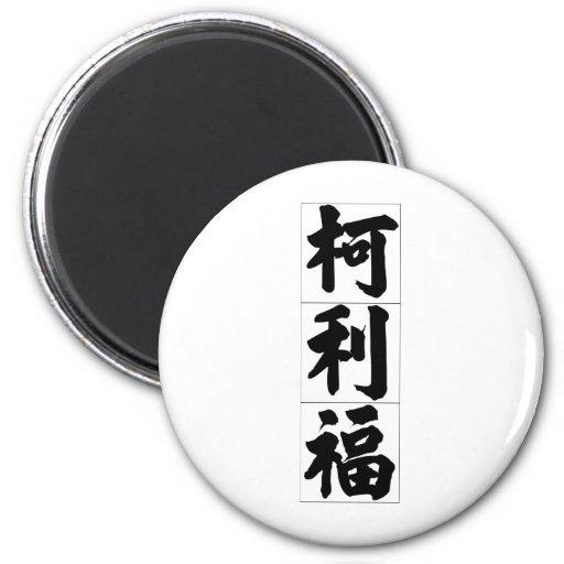 Nombre chino para el acantilado 20520_4.pdf iman para frigorífico