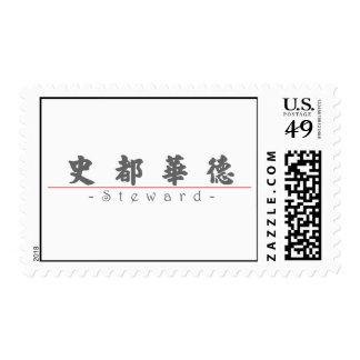 Nombre chino para el administrador 20826_4.pdf sello
