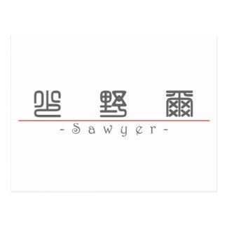 Nombre chino para el aserrador 22171_0.pdf postales