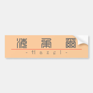 Nombre chino para el avellano 20145_0.pdf pegatina de parachoque