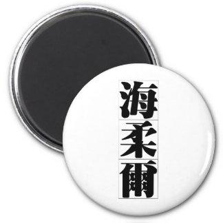 Nombre chino para el avellano 20145_3.pdf imanes de nevera