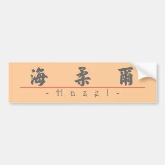 Nombre chino para el avellano 20145_4.pdf pegatina de parachoque