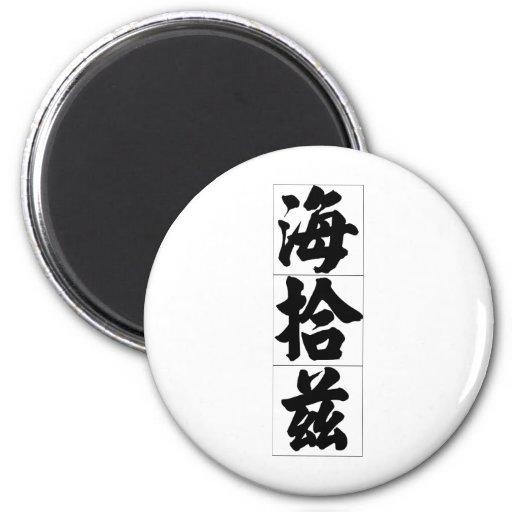 Nombre chino para el brezo 20623_4.pdf imán redondo 5 cm