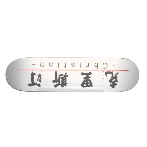 "Nombre chino para el cristiano 20512_4.pdf patineta 8 1/8"""