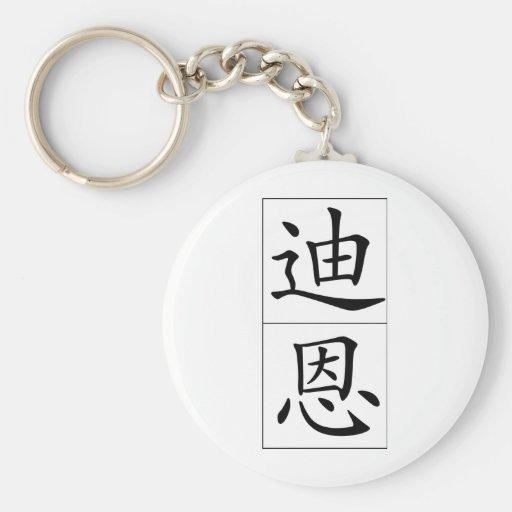 Nombre chino para el decano 20540_1.pdf llavero
