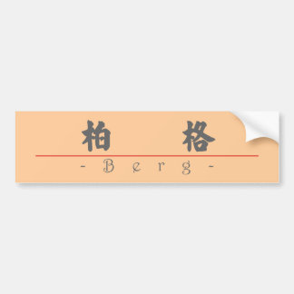 Nombre chino para el iceberg 20462_4.pdf pegatina de parachoque