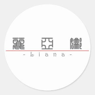 Nombre chino para el Liana 21463_0.pdf Pegatina Redonda