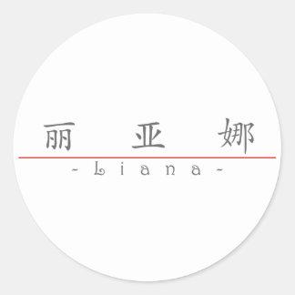 Nombre chino para el Liana 21463_1.pdf Pegatina Redonda