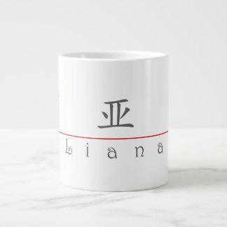 Nombre chino para el Liana 21463_1 pdf Taza Extra Grande