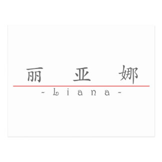 Nombre chino para el Liana 21463_1.pdf Tarjeta Postal