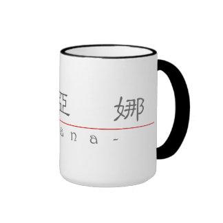 Nombre chino para el Liana 21463_2 pdf Taza De Café
