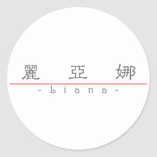 Nombre chino para el Liana 21463_2.pdf Pegatina Redonda