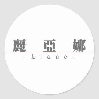 Nombre chino para el Liana 21463_3.pdf Pegatina Redonda