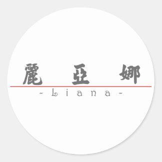 Nombre chino para el Liana 21463_4.pdf Pegatina Redonda