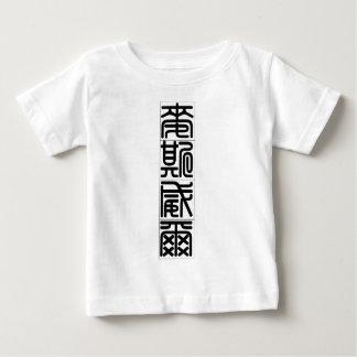 Nombre chino para el maxwell 20721_0.pdf playera de bebé
