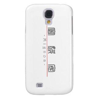 Nombre chino para el Mignon 20247_0.pdf Funda Para Galaxy S4