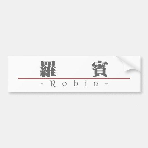 Nombre chino para el petirrojo 20795_3.pdf pegatina de parachoque