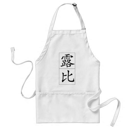 Nombre chino para el rubí 20313_1.pdf delantal