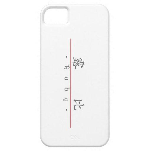 Nombre chino para el rubí 20313_1.pdf iPhone 5 carcasas