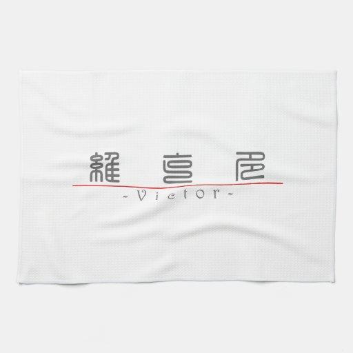 Nombre chino para el vencedor 20854_0.pdf toallas de mano