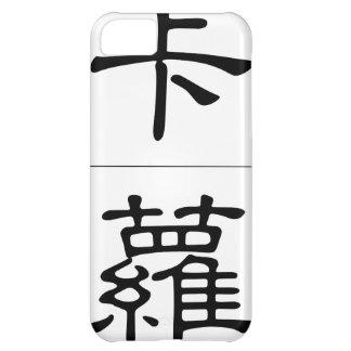 Nombre chino para el villancico 20054_2.pdf funda para iPhone 5C