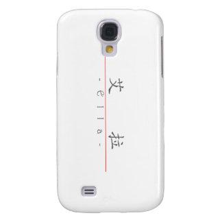 Nombre chino para Ella 20102_1.pdf Funda Para Galaxy S4