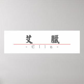 Nombre chino para Ella 20102_4.pdf Impresiones