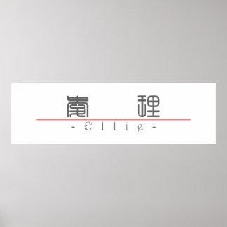 Nombre chino para Ellie 21096_0.pdf Póster