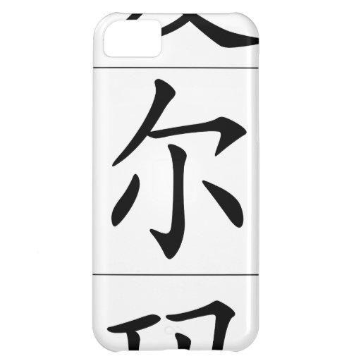 Nombre chino para Elmer 20570_1.pdf