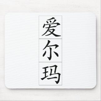 Nombre chino para Elmer 20570_1.pdf Mouse Pad