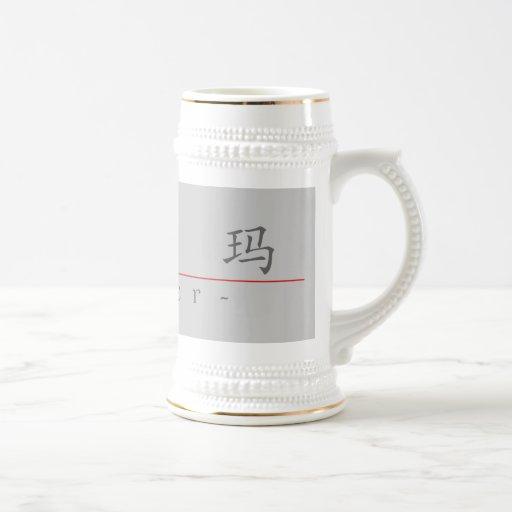 Nombre chino para Elmer 20570_1.pdf Tazas De Café